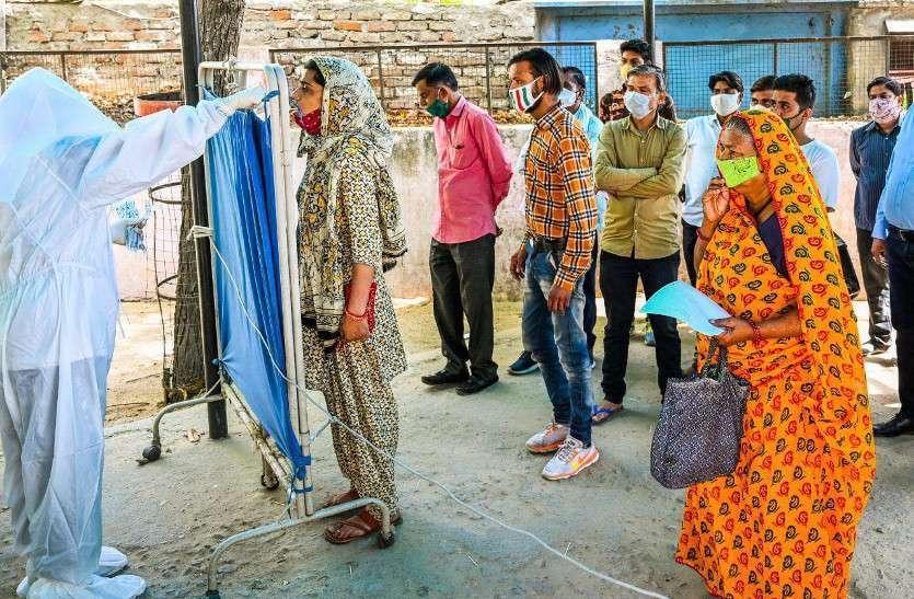 कोरोना का हॉटस्पॉट बना राजस्थान का यह शहर, प्रतिदिन 100 से ज्यादा पॉजिटिव आ रहे,  ऑक्सीजन और वेंटीलेटर की जरुरत बढ़ी