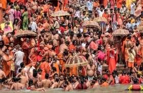 Kumbh Mela : निर्वाणी अखाड़ा के महामंडलेश्वर का कोरोना से निधन, कुंभ मेले में हुए थे शामिल