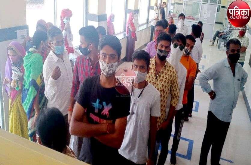 कोरोना : पाली जिले में मिले 25 पॉजिटिव, 3 की मौत