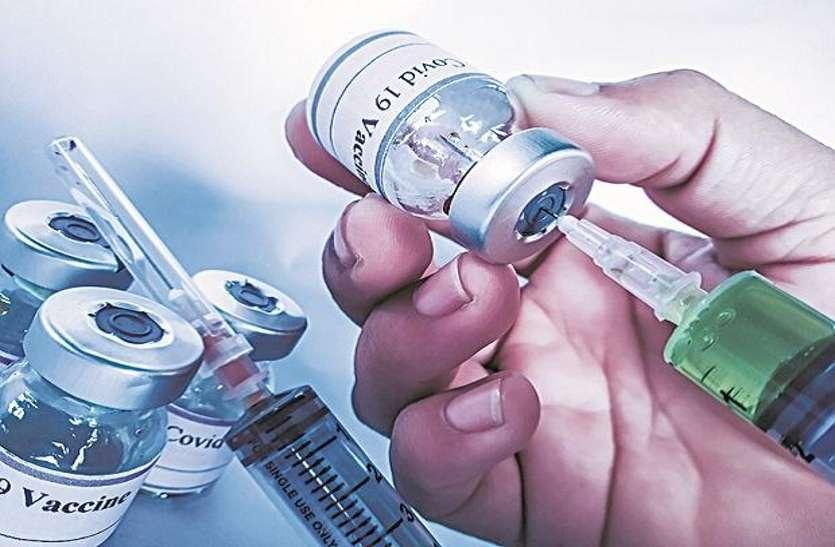 कोविड टीकाकरण : 4488 को पहली, 1204 लाभार्थियों को दूसरी डोज लगाई