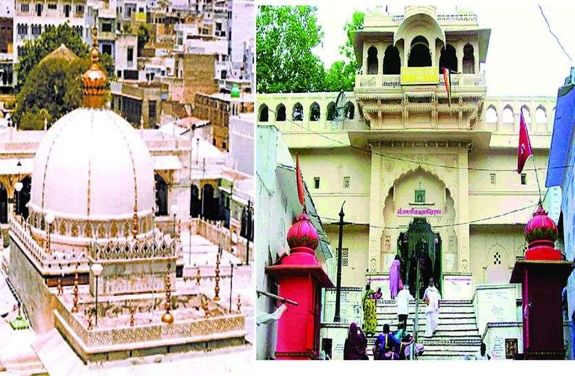 कोरोना के खिलाफ जंग : दरगाह और ब्रह्मा मंदिर में आज से श्रद्धालुओं का प्रवेश बंद,प्रबंधकों पर पाबंदी नहीं