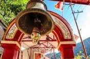 Chaitra Navratri 2021 : ये है सबसे पुराना शिला-शक्तिपीठ, जहां चट्टान पर दिखता है देवी मां का मुख