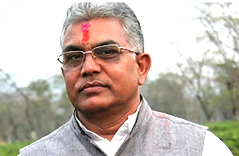 West Bengal Assembly Elections 2021 : चुनाव आयोग ने दिलीप घोष पर 24 घंटे का बैन लगाया