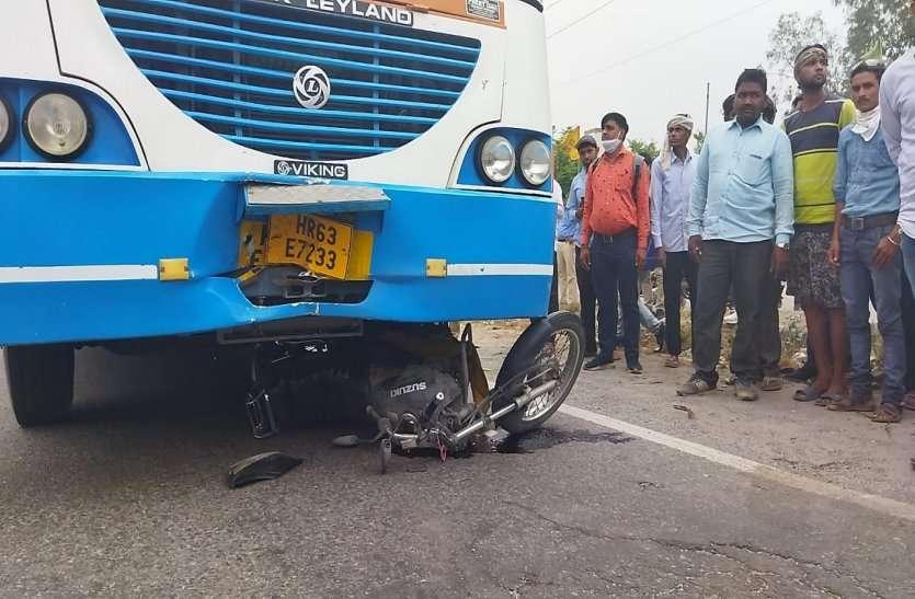 दिल्ली-जयपुर हाइवे पर हरियाणा रोडवेज के चालक ने पिता-पुत्र को कुचला, 200 मीटर तक घसीटा, दर्दनाक मौत