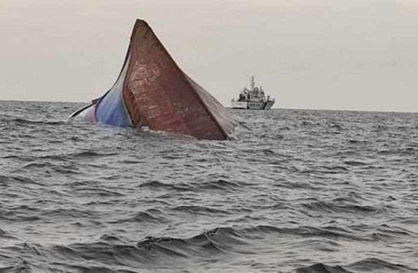 अरब सागर में 9 मछुआरों की तलाश जारी, 3 में से 2 की पहचान