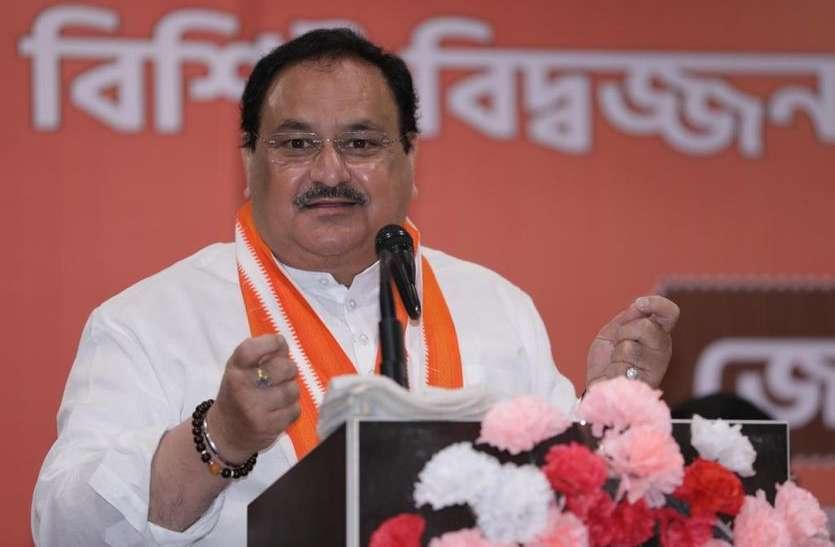 West Bengal Assembly Elections 2021: बंगाल में बिगड़े सिस्टम को भाजपा ही ला सकती है पटरी पर: नड्डा