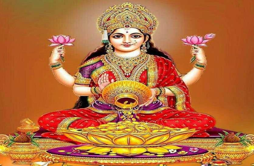 Horoscope Today 16 April 2021 कन्या—कुंभ के लिए तरक्की का दिन, जानें आपको क्या सौगात देंगी माता लक्ष्मी