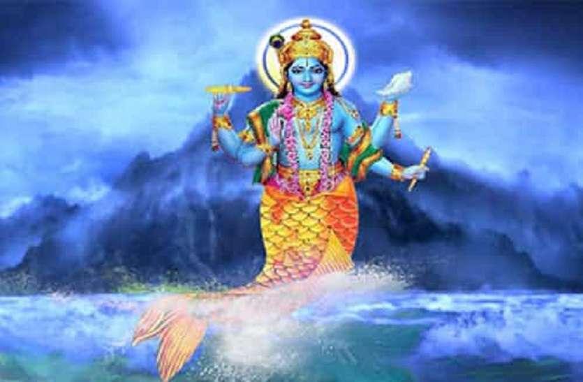 Matsya Jayanti 2021 : वेदों को वापस लाने व पृथ्वी को जल प्रलय से बचाने के लिए आज ही के दिन भगवान विष्णु ने लिया था अवतार