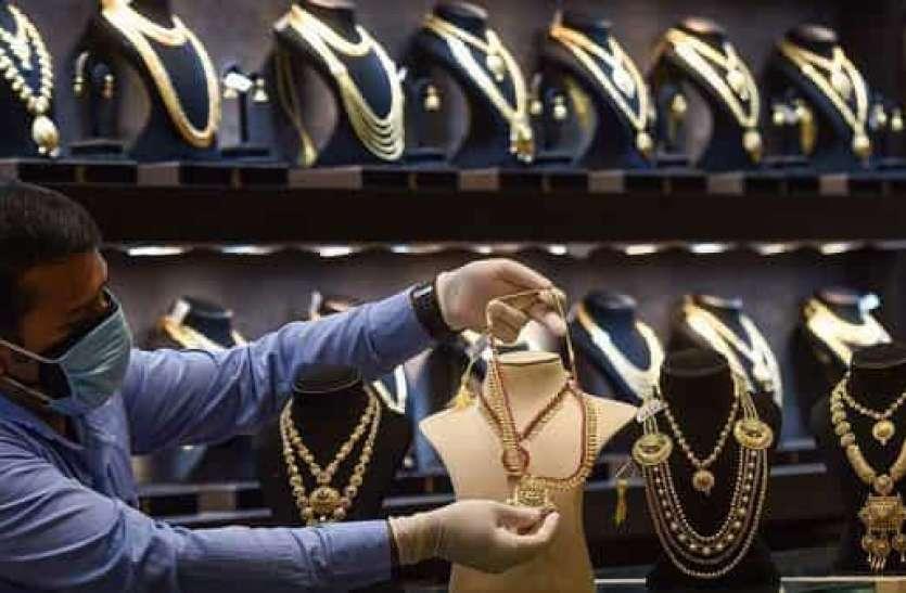 Gold Price Today: 15 अप्रैल 2021 को नोएडा में सोने की दर, 24 कैरेट और 22 कैरेट सोने की कीमत