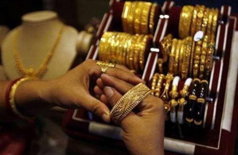Gold Price Today: 15 अप्रैल 2021 को गुरुग्राम में सोने की दर, 24 कैरेट और 22 कैरेट सोने की कीमत