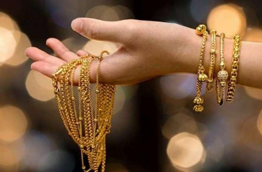 Gold Price Today: 15 अप्रैल 2021 को फरीदाबाद में सोने की दर, 24 कैरेट और 22 कैरेट सोने की कीमत