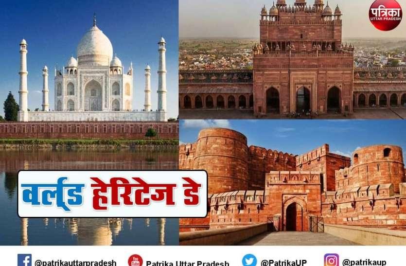 World Heritage Day : क्यों मनाते हैं विश्व धरोहर दिवस, जानें- इतिहास, महत्व और इस साल की थीम