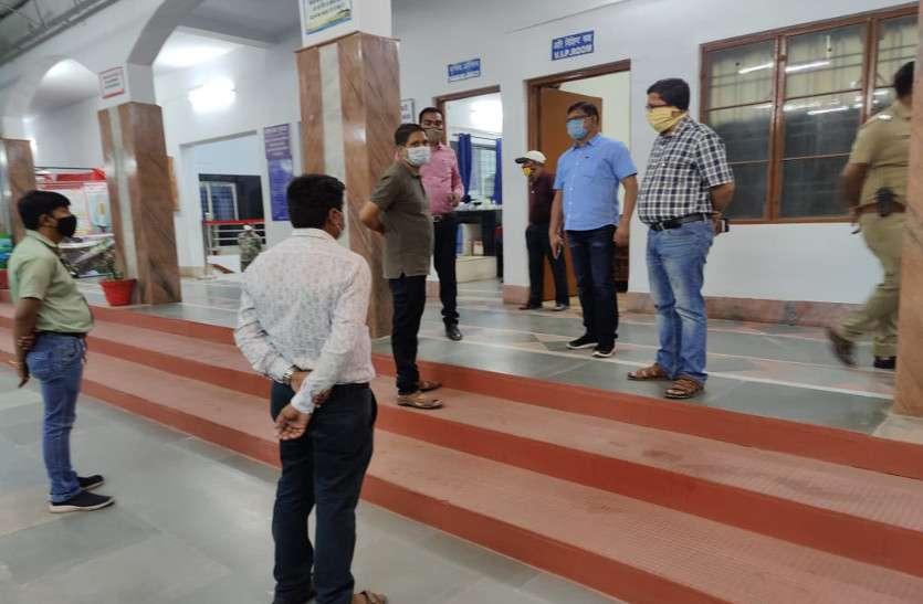 3 दिन में रेलवे स्टेशन पर उतरे 23 कोरोना पॉजिटिव यात्री, पहुंचना था कहां पर पहुंच गए यहां