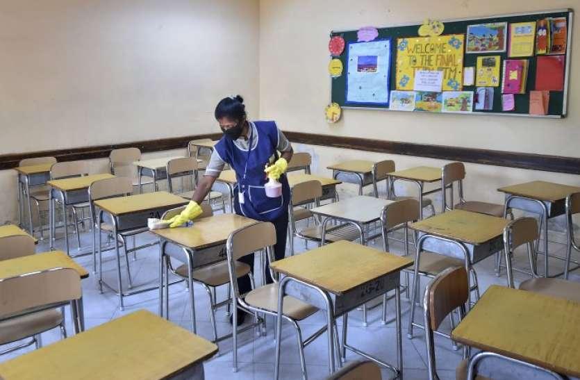 Order:  कोरोनाकाल में भी जाना होगा विद्यार्थियों को स्कूल, जानिए वजह
