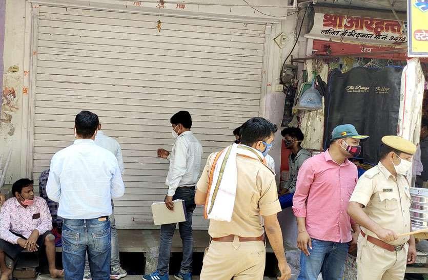 कोरोना गाइड लाइन का उल्लंघन करने पर तीन कपड़ा व्यापारी की दुकानें की सीज