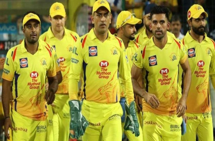 IPL 2021: पंजाब किंग्स से भिड़ेगी धोनी की चेन्नई सुपर किंग्स, दोनों टीमों के लिए इसलिए महत्वपूर्ण यह मैच
