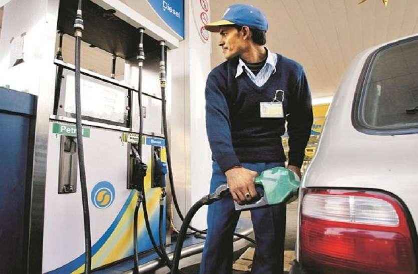 petrol-diesel price: आज नहीं बदले पेट्रोल,डीजल के दाम