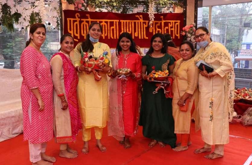 WEST BENGAL-कोविड के कारण संक्षिप्त रूप से मनाया गणगौर उत्सव