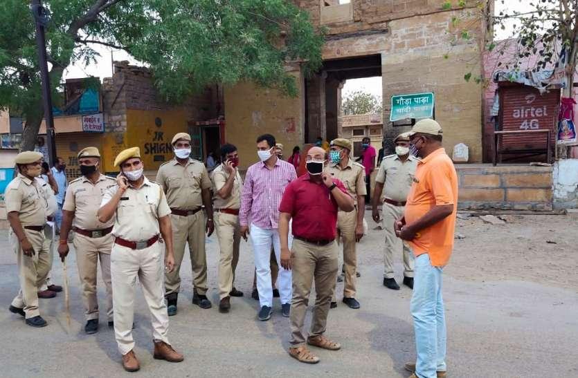 जैसलमेर जिले में आए 28 पॉजिटिव, नाक बचाने को दिखा रहे आंख