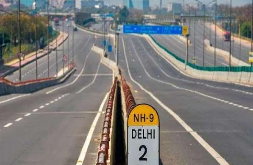 कोरोना के बढ़ते मामलों के बीच Delhi में आज से Weekend Curfew,  24 घंटे में हुई इतनी मौत