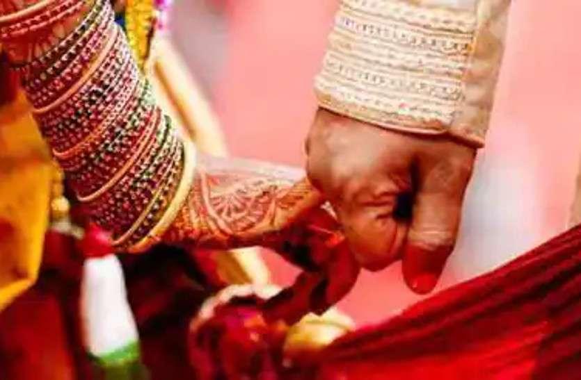 'मेहमानों की संख्या 200 करें या विवाह समारोह पर भी रोक लगे'