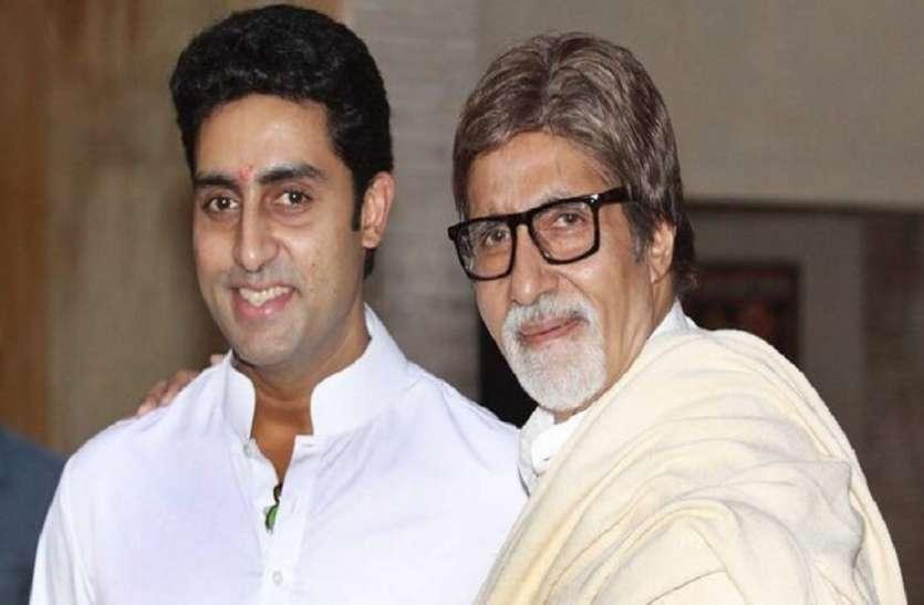 आखिरकार अभिषेक बच्चन ने गर्व से चौड़ा कर दिया पिता अमिताभ बच्चन का सीना