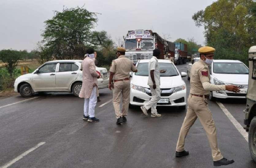 पंजाब नाके पर सख्ती शुरू, बिना रिपोर्ट के सैंकड़ों वाहनों को लौटाया