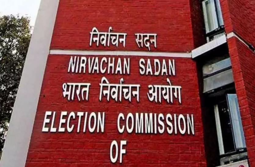 West Bengal Assembly Elections 2021: चुनाव आयोग ने सभी पार्टियों को दिया झटका, प्रचार करने की अवधि घटाई