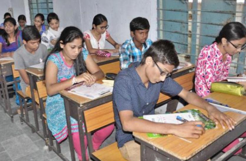 Tripura Board Exam 2021: त्रिपुरा में 10 मई से ही होंगे 10वीं और 12वीं के एग्जाम