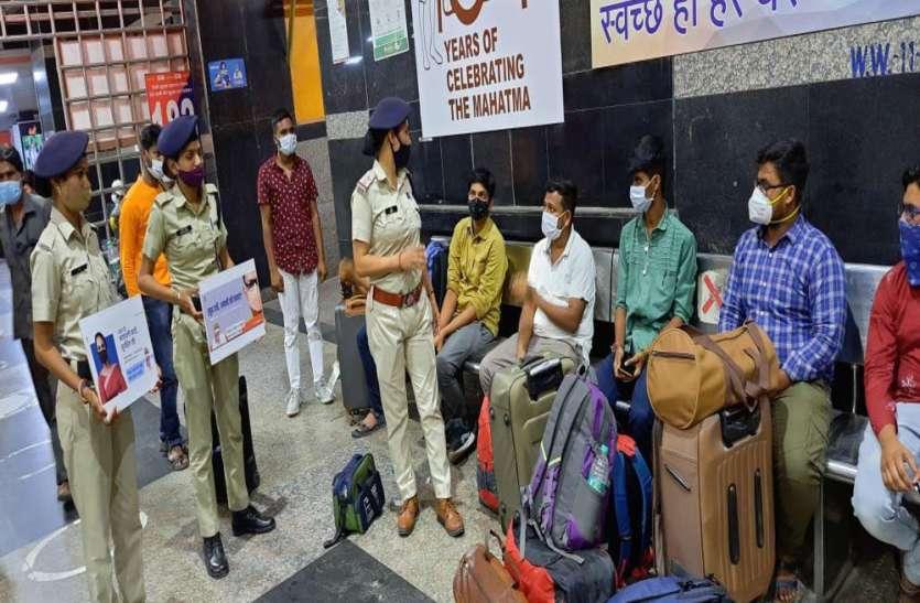 उत्तर रेलवे ने दिल्ली क्षेत्र के सभी प्रमुख स्टेशनों पर कोरोना जागरूकता अभियान की शुरूआत
