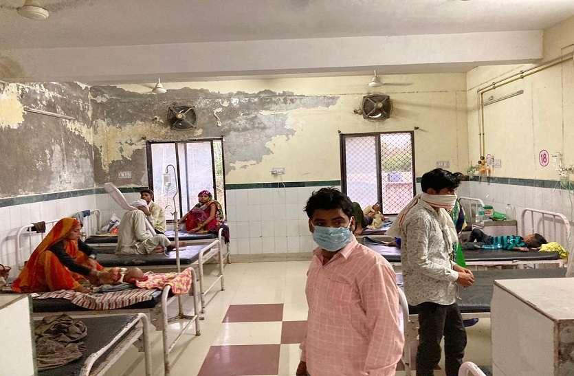 मौसम के बदलाव से वायरल बुखार की चपेट में आ रहे बच्चे