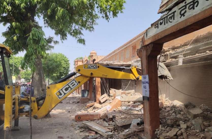 जयपुर के त्रिपोलिया बाजार में हुआ बड़ा हादसा...