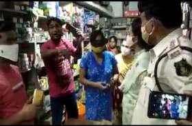 Lockdown में खुली दुकान को बंद कराने पहुंची महिला SDM से बदसलूकी, देखिए Video