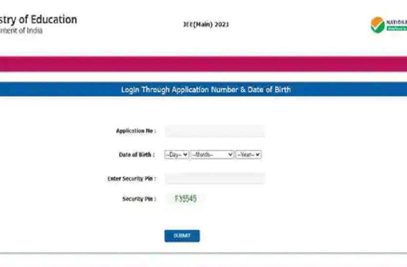 JEE Main Admit Card 2021: अप्रैल सेशन के लिए जेईई मेन परीक्षा के एडमिट कार्ड किसी भी वक्त हो सकते हैं जारी, यहां से करें डाउनलोड