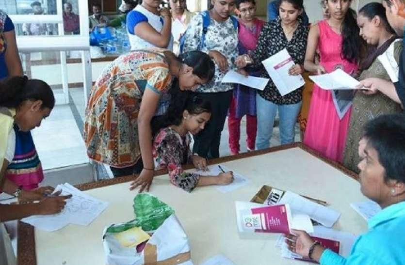 Rajasthan Govt Jobs: जूनियर टेक्निकल असिस्टेंट और अन्य के पदों पर निकली भर्ती, यहां से करें अप्लाई