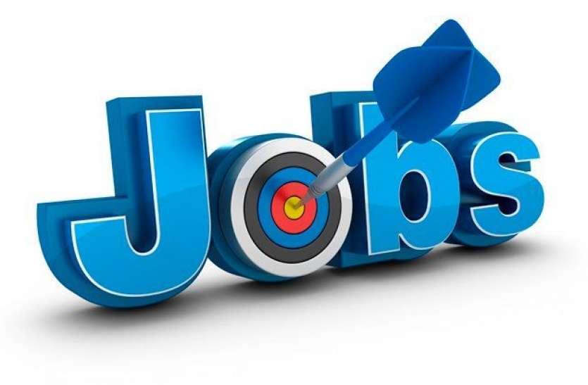 CSIR IMMT Recruitment 2021: सचिवालय सहायक और स्टेनोग्राफर के पदों पर निकली भर्ती, आवेदन प्रक्रिया जल्द होगी शुरू