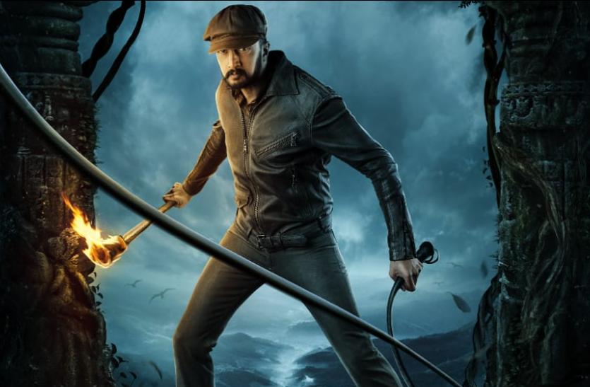 किच्चा सुदीप की 3डी फिल्म 'विक्रांत रोना' 19 अगस्त को होगी थिएटर्स में रिलीज