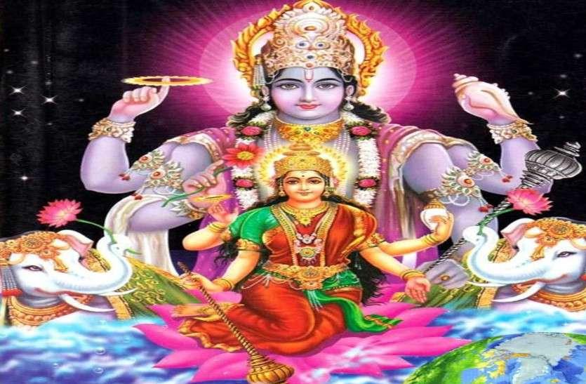 Love Horoscope Today 16 April 2021 छोटे से इस पाठ से जरूर प्राप्त होगा वैवाहिक या प्रेम सुख