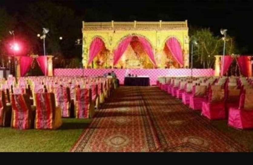शादी समारोह में 50 से अधिक व्यक्ति एकत्रित होने पर होगी कार्रवाई