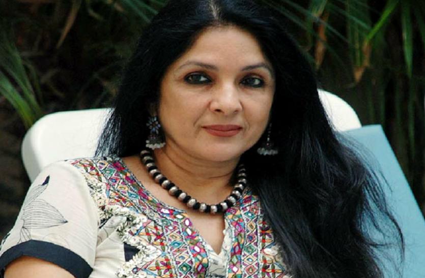 नीना गुप्ता ने पहाड़ों पर दिखाई अपनी जिंदगी, कभी बिना शादी के मां बनने का लिया था फैसला