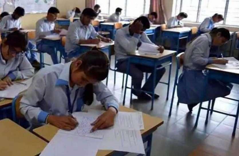 CBSE Board Exam :इन दो राज्यों ने भी किया बड़ा एलान,10वीं,12 वीं की बोर्ड परीक्षाएं हुई रद्द