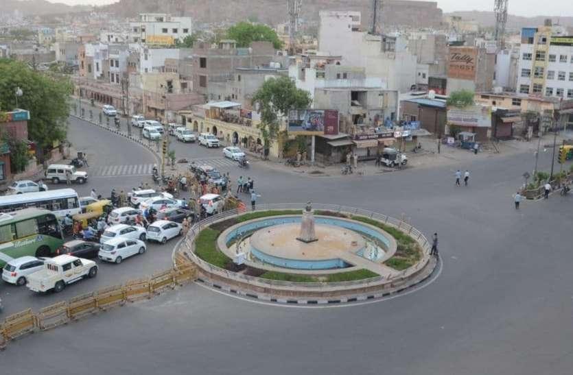 Jodhpur: शाम 7 बजे भी पावटा चौराहा से राई का बाग पुलिया तक जाम