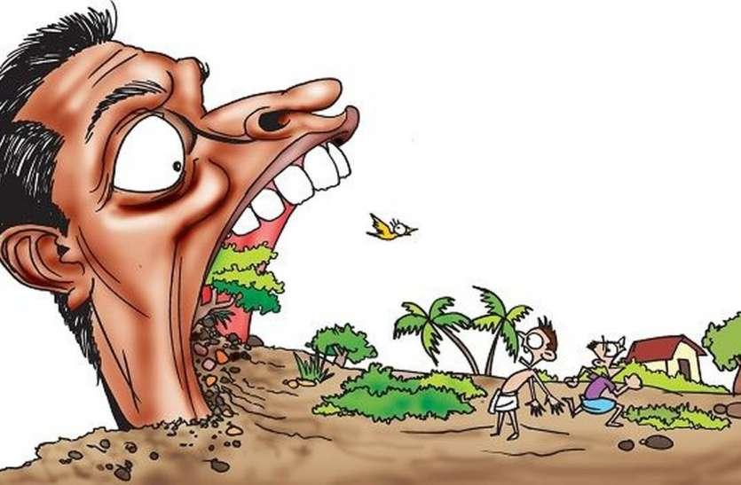 भू-माफियाओं के शिकंजे में 5 सो करोड़ रुपए की सरकारी जमीन