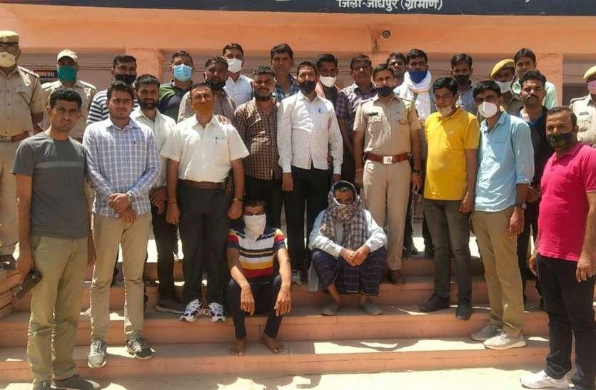 फलोदी जेल से फरार एक आरोपी मोहनगढ़ क्षेत्र में गिरफ्तार