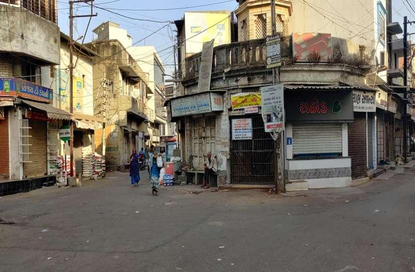 Ahmedabad News : राजकोट में 10 हजार परिवार घर में कैद