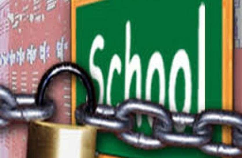 CORONA NEWS : कोरोना के चलते इस शहर के स्कूल हमेशा के लिए हो सकते हैं बंद.!