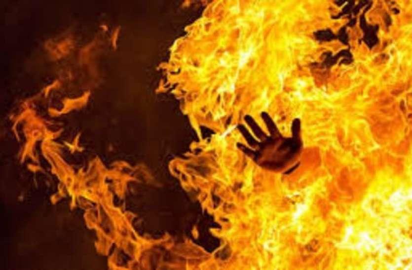 Corona: मानसिक तनाव से ग्रस्तसेवानिवृत्त एयरफोर्स कर्मी की पत्नी ने आग लगाकर की आत्महत्या