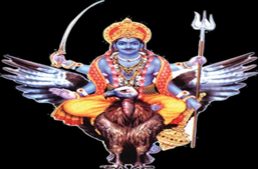 Horoscope Today 17 April 2021 मिथुन राशि में बनेगा महालक्ष्मी योग, जानें आपको क्या सौगात देंगे शनिदेव