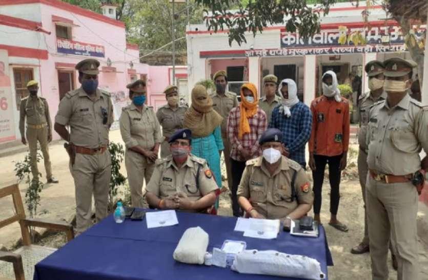 सुलतानपुर में दिनदहाड़े हुई हत्या में शामिल चारों हत्यारे गिरफ्तार