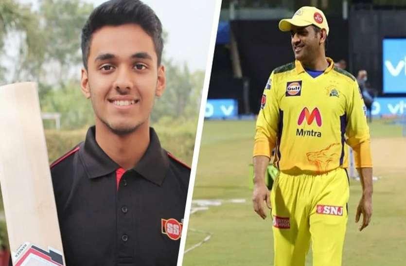 IPL 2021  PBKS vs CSK : धोनी को रोल मॉडल मानते हैं उत्कर्ष सिंह, आज उनके खिलाफ उतरेंगे मैदान पर